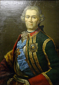 Бурхард-Христоф Миних
