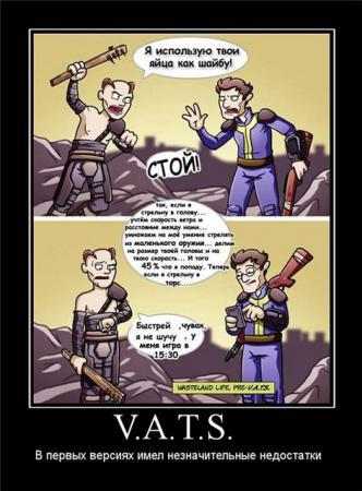 16_VATS