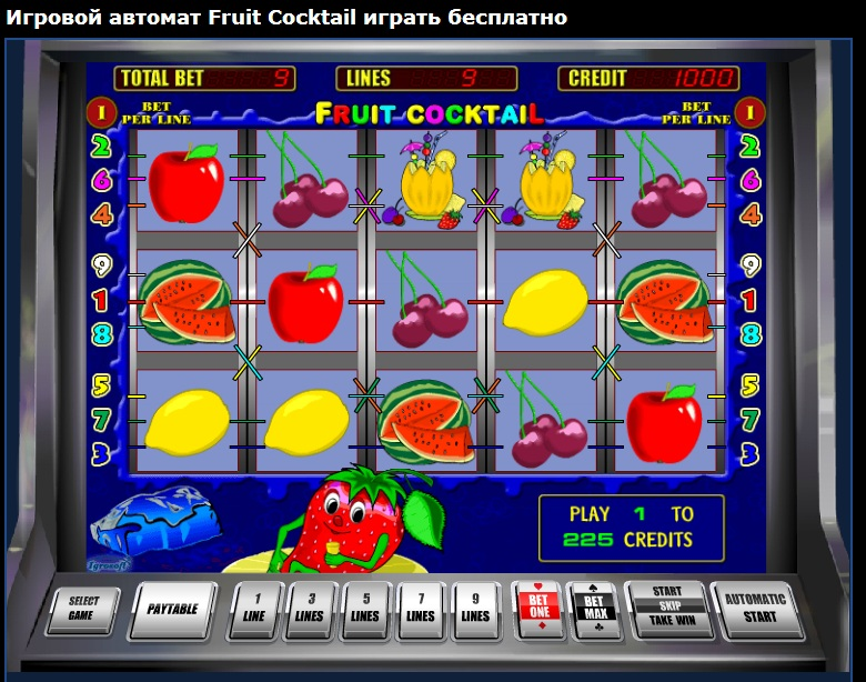 Игровой золото бесплатно онлайн партии автомат