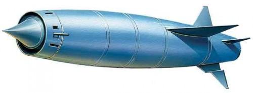 Сверхзвуковая противокорабельная ракета П-700 «Гранит»
