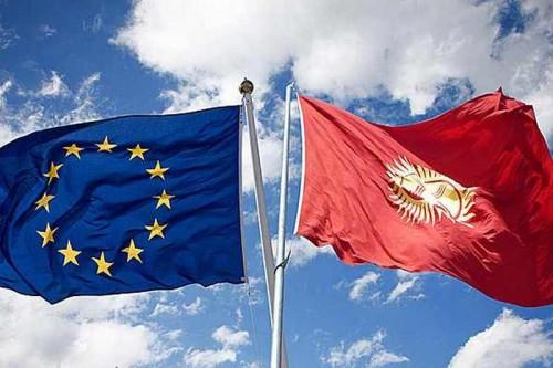 Киргизия и  Европейский союз
