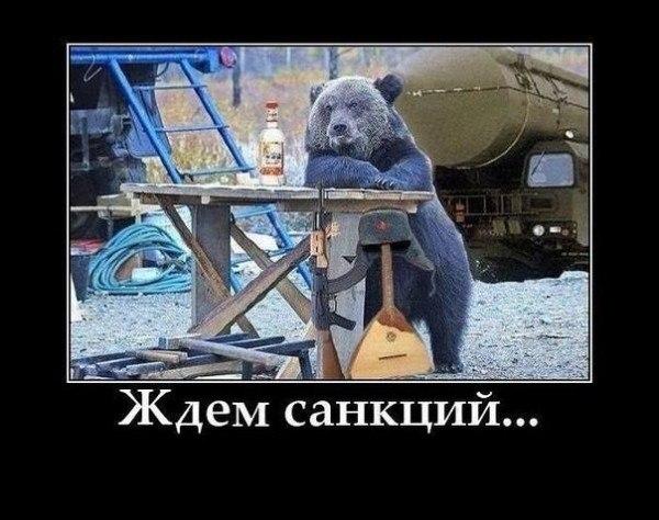 http://www.gradremstroy.ru/wp-content/uploads/2014/03/dAT801wk0po.jpg
