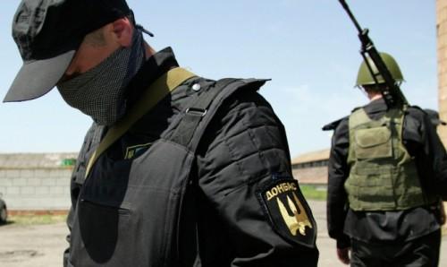 батальон Донбас