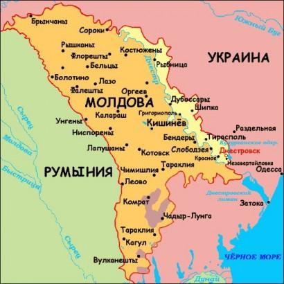 Приднестровская Молдавская Республика