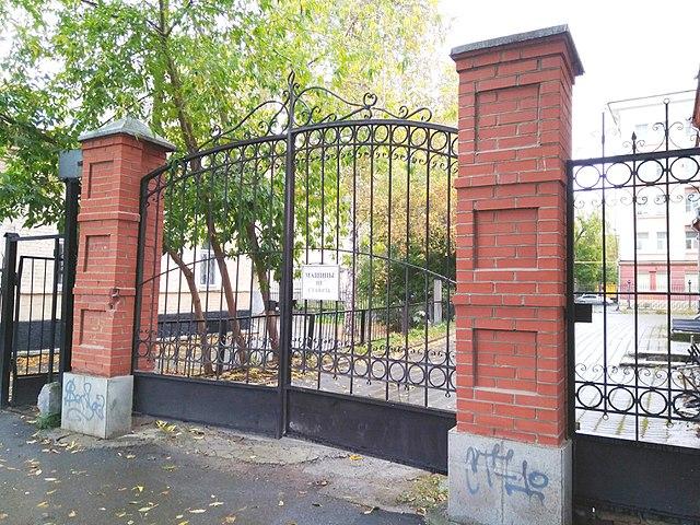 640px-Ленина_13_ворота
